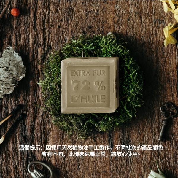 法國鋼印手工古法馬賽皂-橄欖 300g
