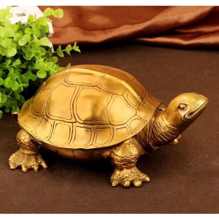 聚緣閣中式客廳銅烏龜擺件銅龜黃銅長壽龜居家小烏龜金錢龜工藝品NMS