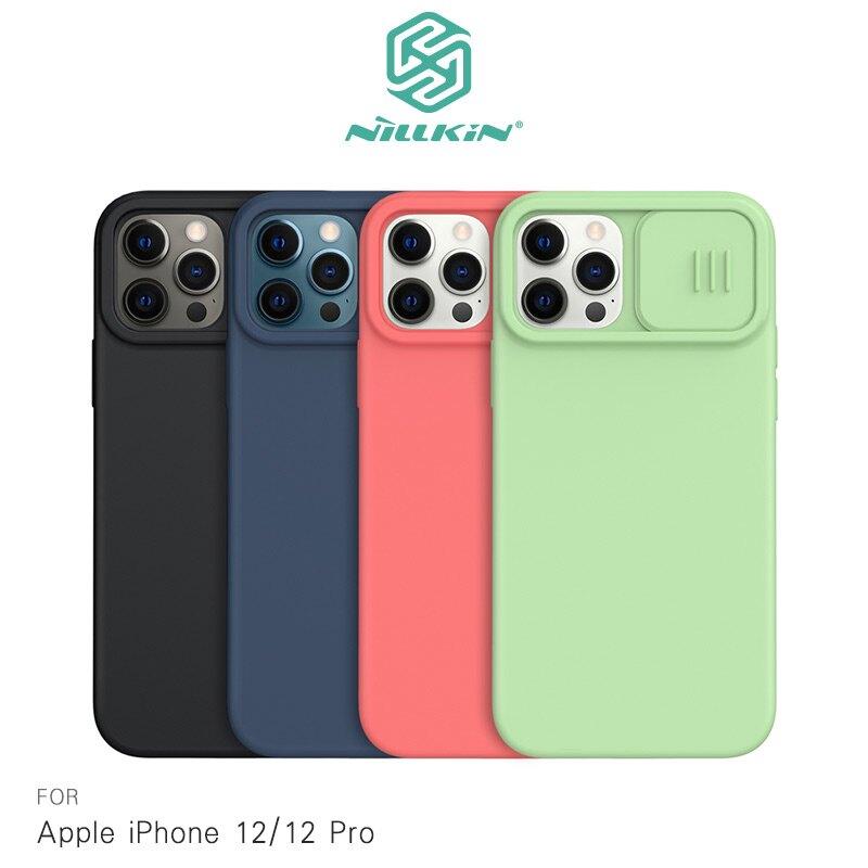 鏡頭滑蓋!強尼拍賣~NILLKIN Apple iPhone 12/12 Pro、12 Pro Max潤鏡磁吸液態矽膠殼
