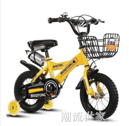 贝琦童儿童自行车2-3-4-6-7-8-9-10岁男女宝宝童车脚踏车小孩单车MBS