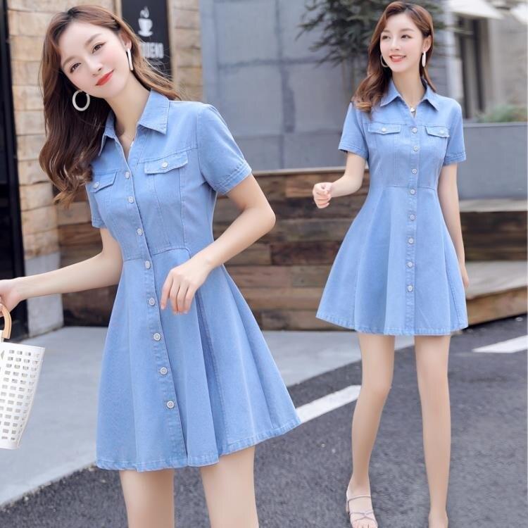 牛仔連衣裙女2020夏裝新款韓版V領修身法式收腰短袖時尚牛仔裙子