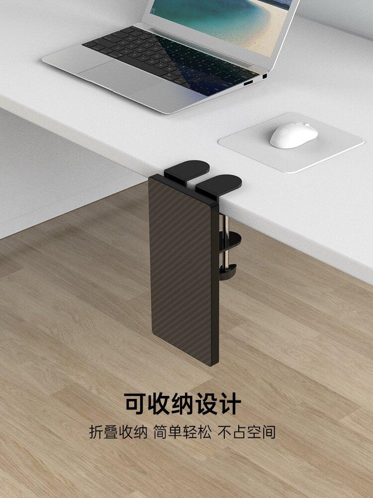 手托架 電腦手托架辦公桌用滑鼠墊護腕托免打孔手臂支架折疊鍵盤手肘托板 【CM3884】