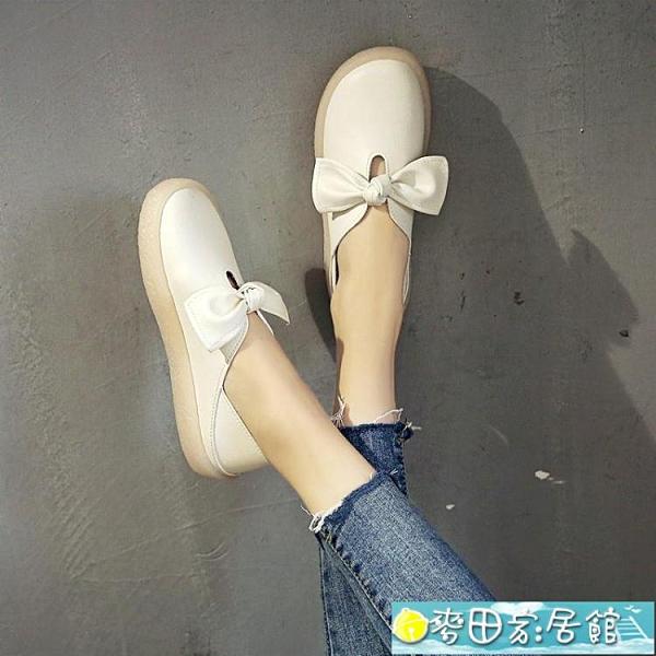 護士鞋 平底單鞋女春兩穿小白鞋女淺口護士鞋韓版百搭蝴蝶結軟底孕婦 快速出貨
