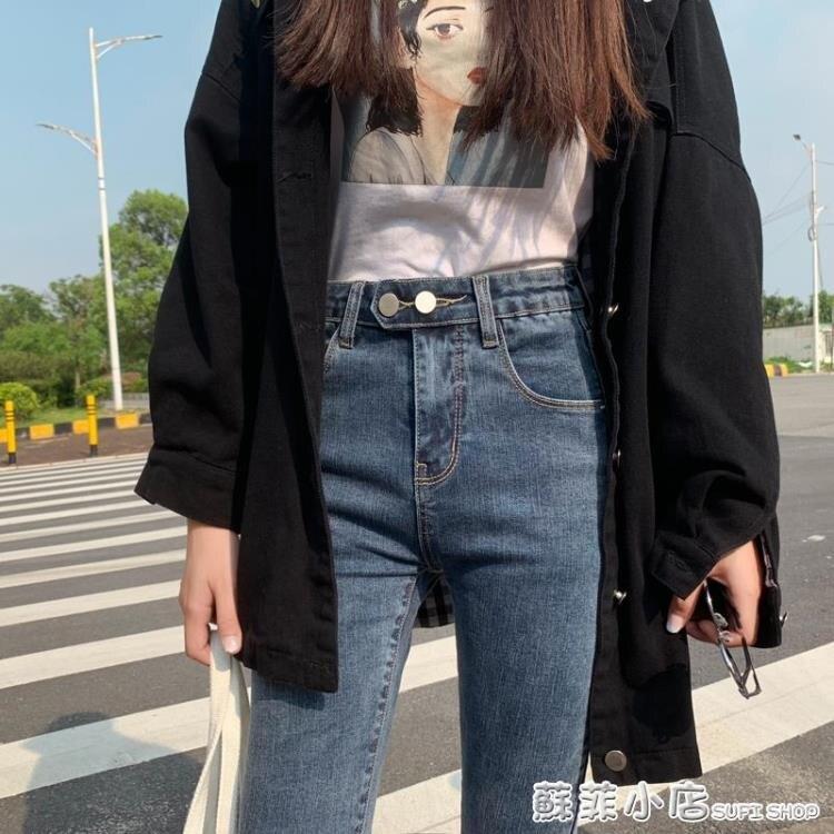牛仔褲女秋裝新款高腰修身顯瘦顯高百搭緊身九分小腳鉛筆褲潮