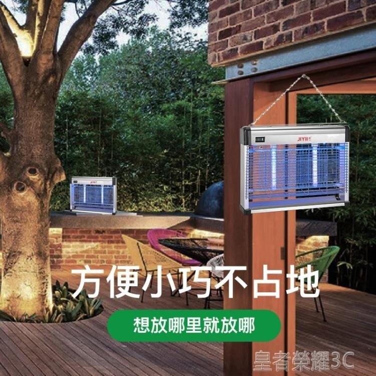 捕蚊燈 充電戶外滅蚊燈家用防水庭院花園滅蠅燈商用蒼蠅燈捕蚊器電蚊燈器 2021新款