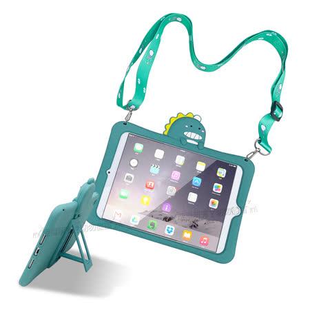 侏儸紀Q版恐龍 2020/2019 iPad 10.2吋 共用 全包覆矽膠防摔支架軟套+掛繩 保護套