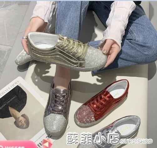 歐貨板鞋女潮ins2020新款夏天百搭平底韓版ulzzang水鉆鑲鉆帆布鞋