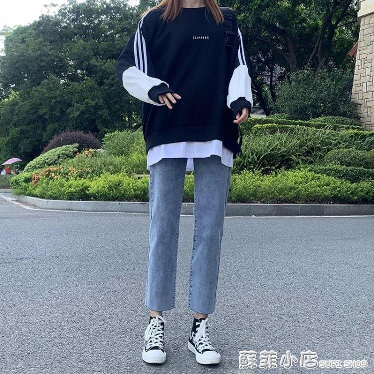 直筒牛仔褲女秋季年新款秋裝高腰顯瘦顯高寬鬆百搭小個子褲子