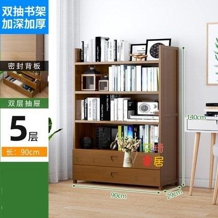 實木書架 簡易書架落地簡約現代實木學生書櫃多層臥室隔斷收納架兒童置物架T