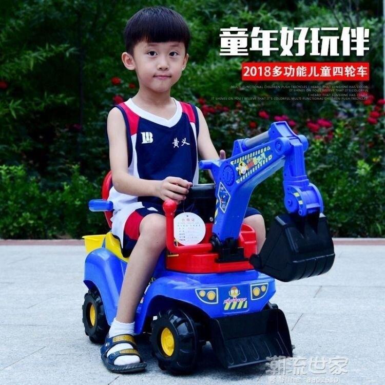 新款兒童挖掘機男孩玩具車挖土機可坐可騎大號學步腳踏工程車MBS