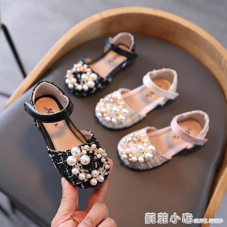 兒童皮鞋女童公主鞋2021春夏新款時尚半涼鞋中小童軟底寶寶鞋單鞋