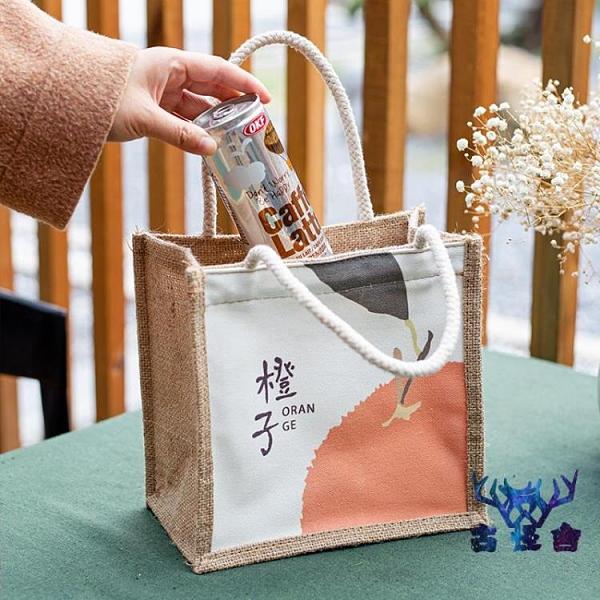 [2個裝]日系帆布包女便攜大容量可愛手提袋子【古怪舍】