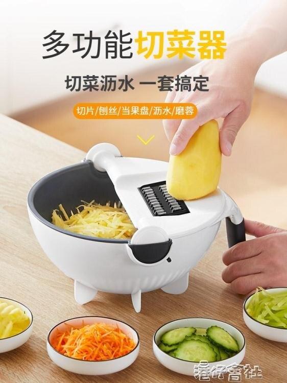 廚房多功能切菜器擦削土豆絲器菜切片切絲神器家用刨絲器擦插絲丁