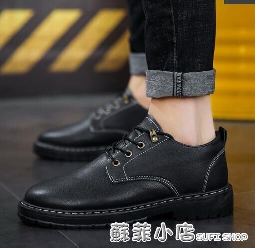 皮鞋男韓版潮流青少年工裝鞋上班廚房鞋黑色百搭男鞋子英倫休閒鞋