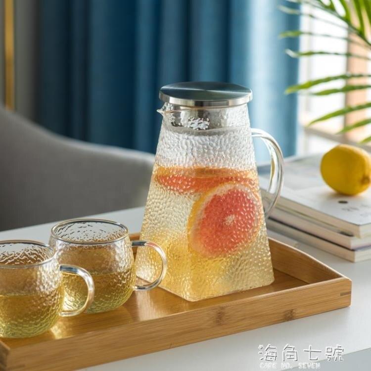 加厚耐高溫錘紋玻璃冷水壺家用大容量耐熱涼白開果汁水壺水杯套裝