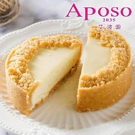 【艾波索】無限乳酪(4吋)