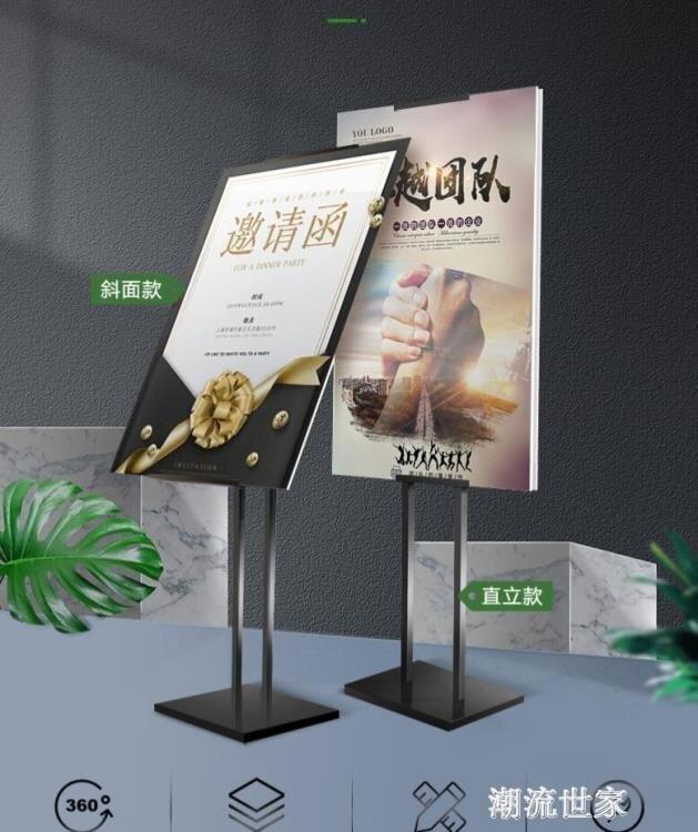 kt板展架立式落地式海報架廣告架子支架展板廣告牌展示架定制制作MBS