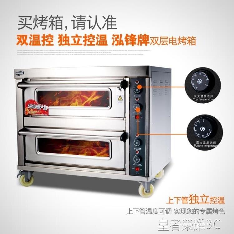 烤箱 商用電烤箱 雙層兩層兩盤 定時烤箱大型面包烤爐烘焙蛋糕披薩烘爐 2021新款