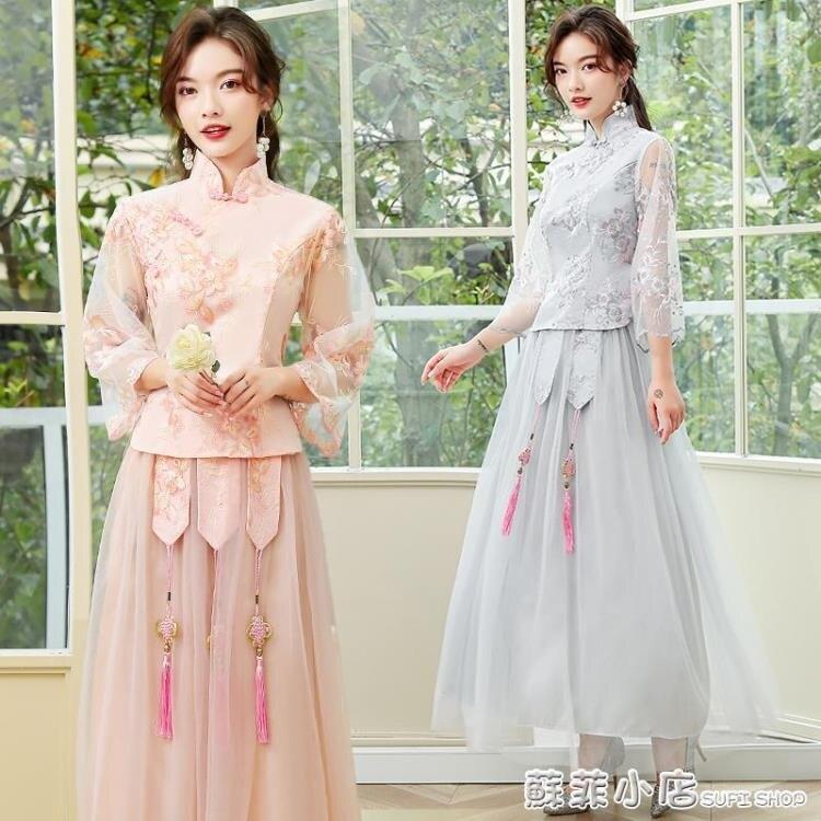 伊莎貝爾伴娘禮服2021新款女中式中國風創意復古姐妹團裙遮肉春夏 范思蓮恩