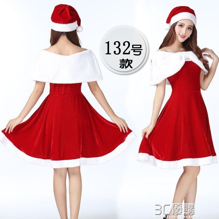 服裝聖誕老人老公公聖誕裝衣服女聖誕裙聖誕節m成人男士服飾套裝