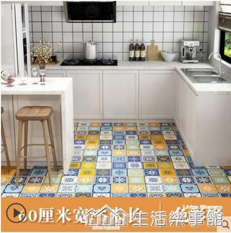 廚房地磚地面瓷磚防水防滑耐磨自粘衛生間浴室地板翻新地貼紙裝飾NMS