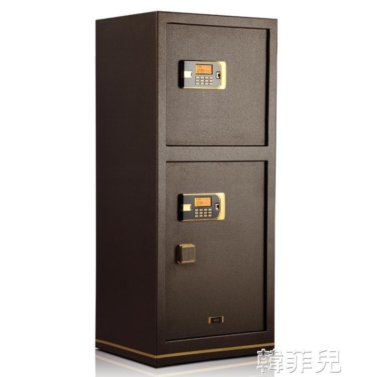 保險櫃 大型保管箱雙門雙層辦公 120公分家用入墻保險箱 金庫AI120 2021新款