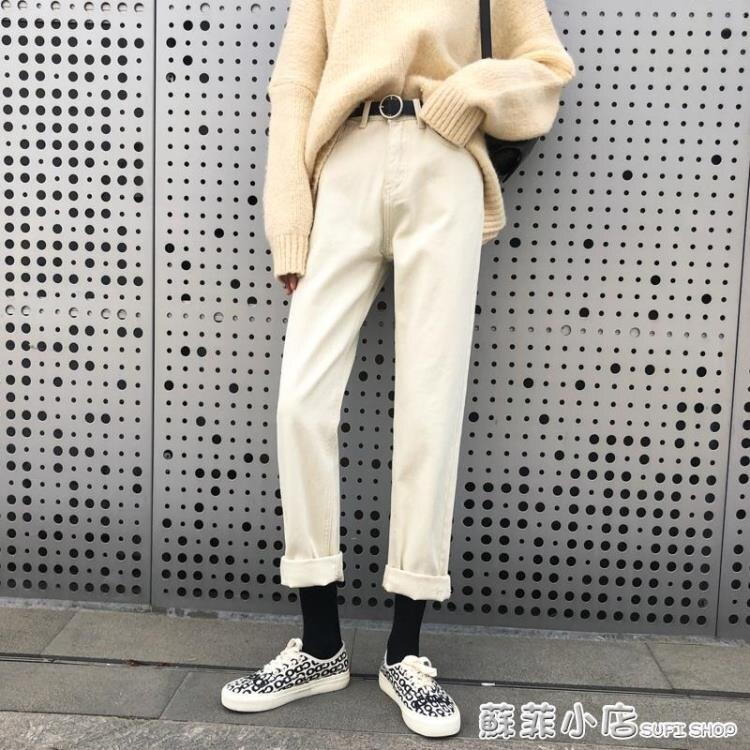 米白色直筒牛仔褲女秋裝年新款高腰顯瘦闊腿寬鬆蘿卜老爹褲子