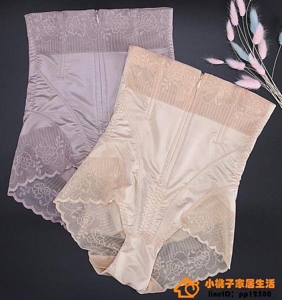 超薄高腰產后收腹內褲女塑形提臀強力束腰塑身品牌【桃子】