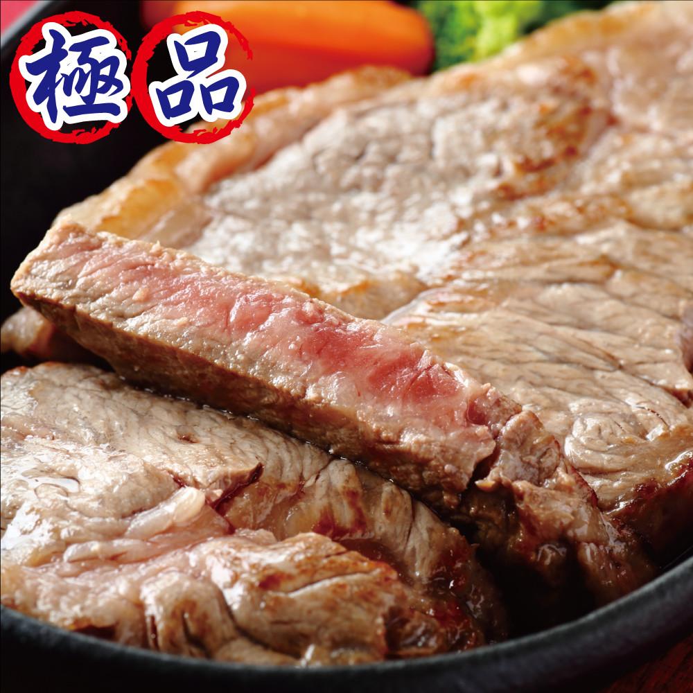 i type美福-精選紐西蘭小犢牛沙朗牛排250g+-5%/片