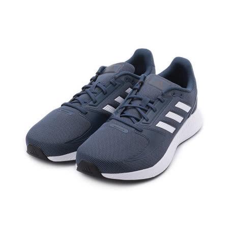 ADIDAS RUN FALCON 2.0 輕量跑鞋 藏青 FZ2807 男鞋