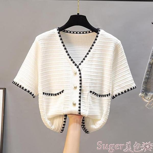 針織上衣 小香風上衣女夏短袖白色t恤2021年新款開衫外套短款V領冰絲針織衫  新品