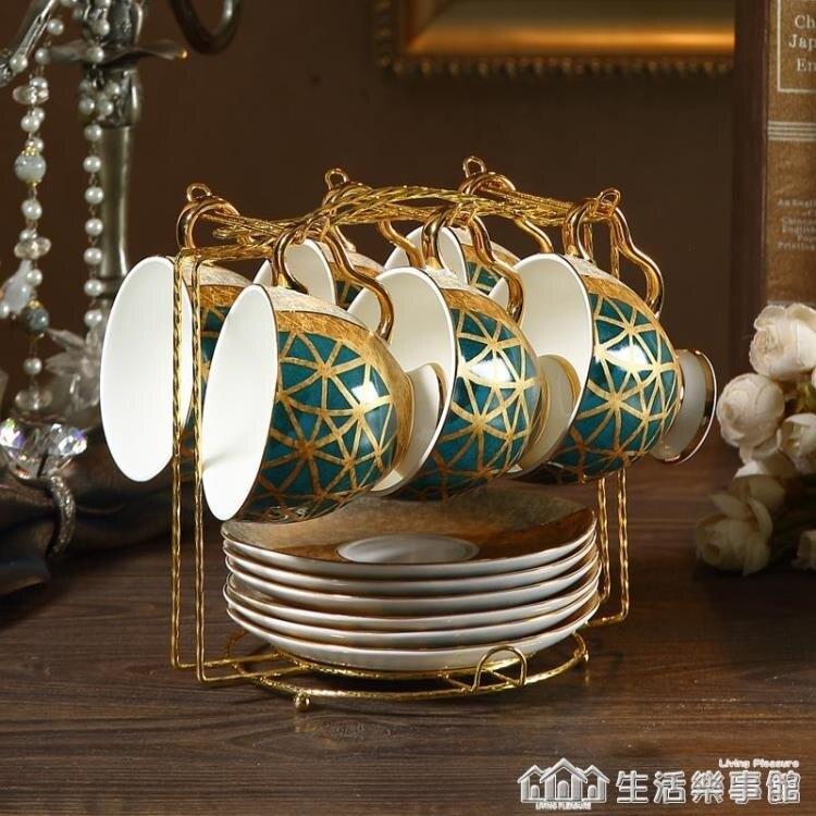 歐式小奢華骨瓷咖啡杯套裝英式陶瓷卡布奇諾下午茶優雅輕奢花茶杯NMS