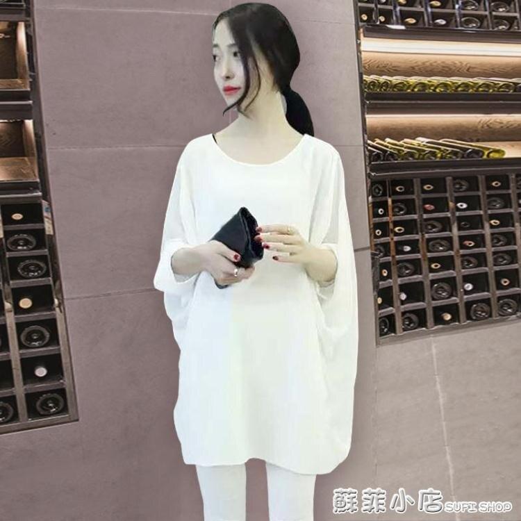 大碼中長款雪紡女秋季孕婦蝙蝠袖上衣寬鬆遮肚洋氣時尚短袖