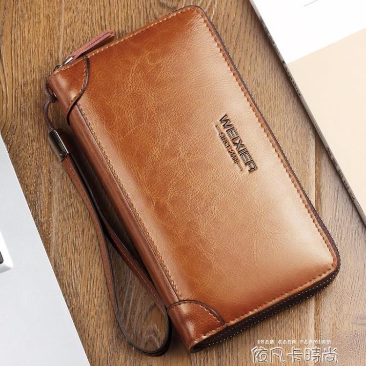 錢包男長款男式手拿包皮夾卡包拉錬男士手包大容量錢夾零錢包