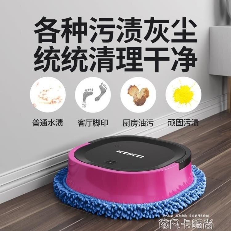 koko卡卡智能掃地機器人家用全自動清掃擦地拖地一體機超薄洗地機QM