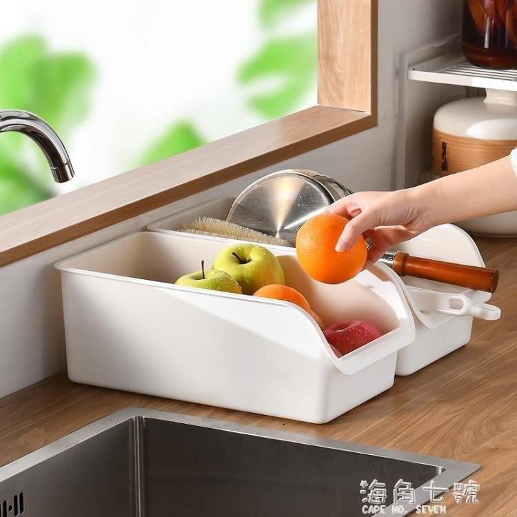 百露廚房冰箱冷凍藏放雞蛋的收納盒櫥柜儲物盒餃子盒整理盒收納筐
