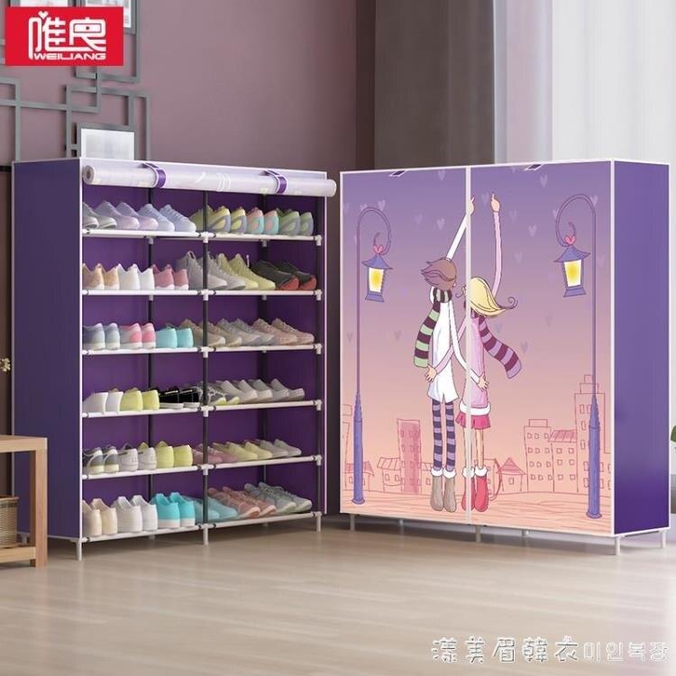 簡易鞋架多層防塵收納鞋櫃門口放家用室內好看宿舍鞋架子經濟型NMS