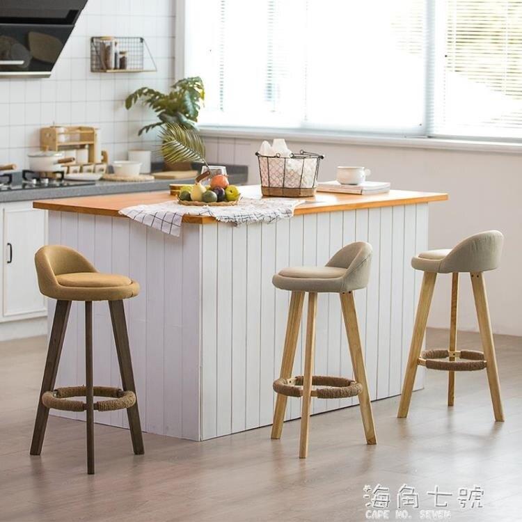 實木吧台椅現代簡約高腳凳家用靠背椅吧凳酒吧椅奶茶店椅前台椅子