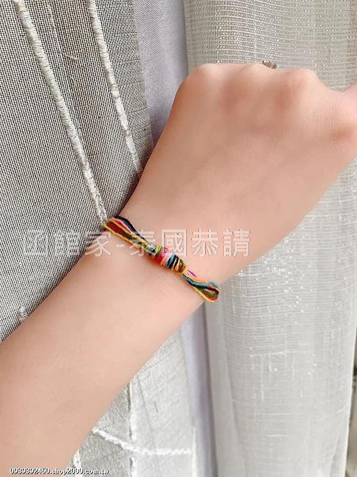 【泰國 恭請 聖物-阿贊帝-彩色手繩】0080 現貨 招財 全能 彩色 泰國手繩 手繩