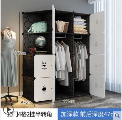 簡易衣櫃組裝布藝現代簡約出租房仿實木家用塑料掛布衣櫥收納櫃子MBS