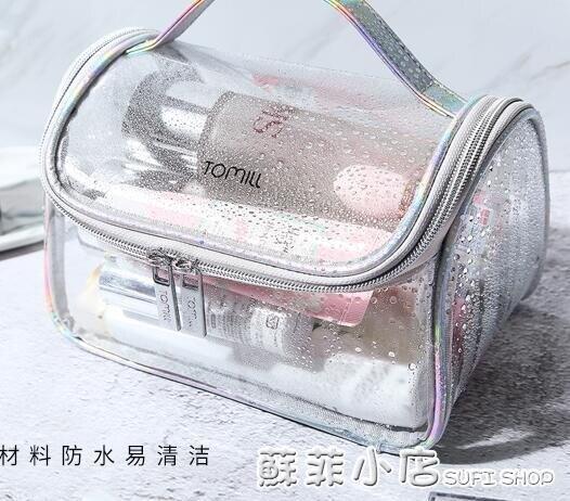 化妝包女便攜旅行洗漱包透明大容量ins風超火化妝品收納包化妝袋