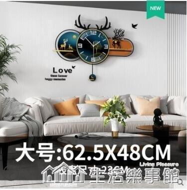 現代輕奢客廳掛鐘家用簡約大氣時尚掛墻鐘表網紅創意北歐掛式時鐘NMS
