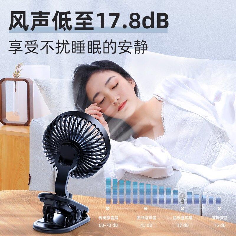 車載風扇 USB小風扇迷你可充電學生宿舍床上手持隨身便攜式桌面超靜音辦公室大風力桌上兒童小型台式家用車載電動風扇 【CM3945】