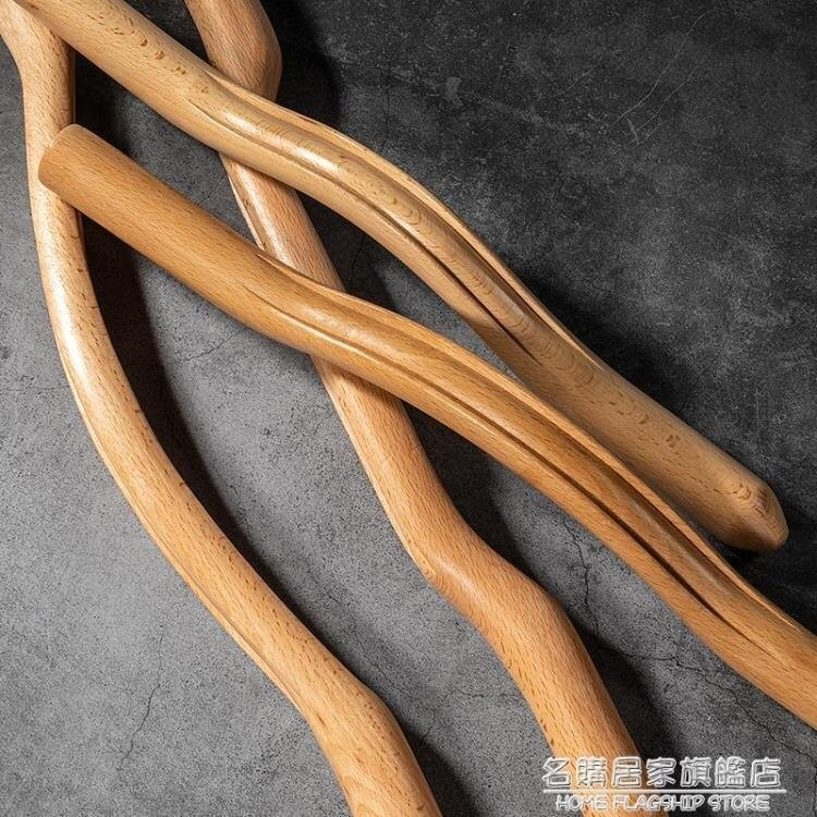 搟筋棒實木美容院櫸木養生刮痧棒趕筋棒女家用套裝全身通用按摩棍 NMS新品