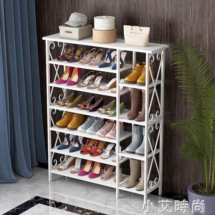簡易鞋架家用經濟型宿舍防塵鞋櫃省空間組裝家里人門口小鞋架特價