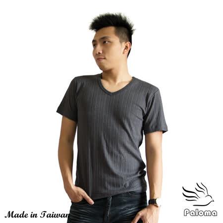 【Paloma】台灣製彩色棉質V領衫.男內衣-灰