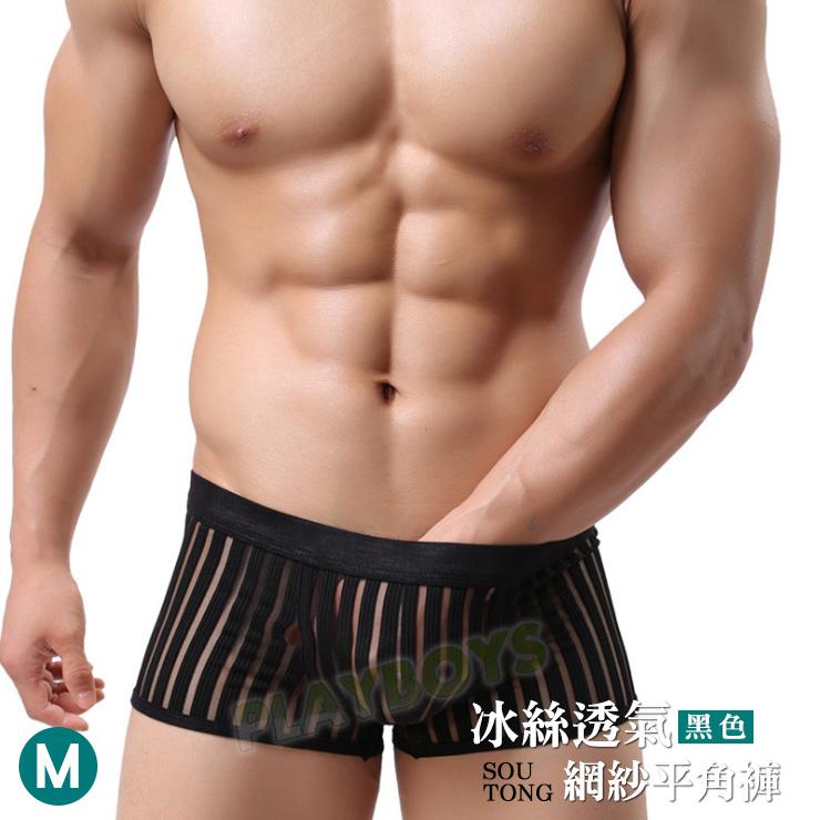 條紋赫魯諾冰絲透氣網紗平角褲(黑)-M