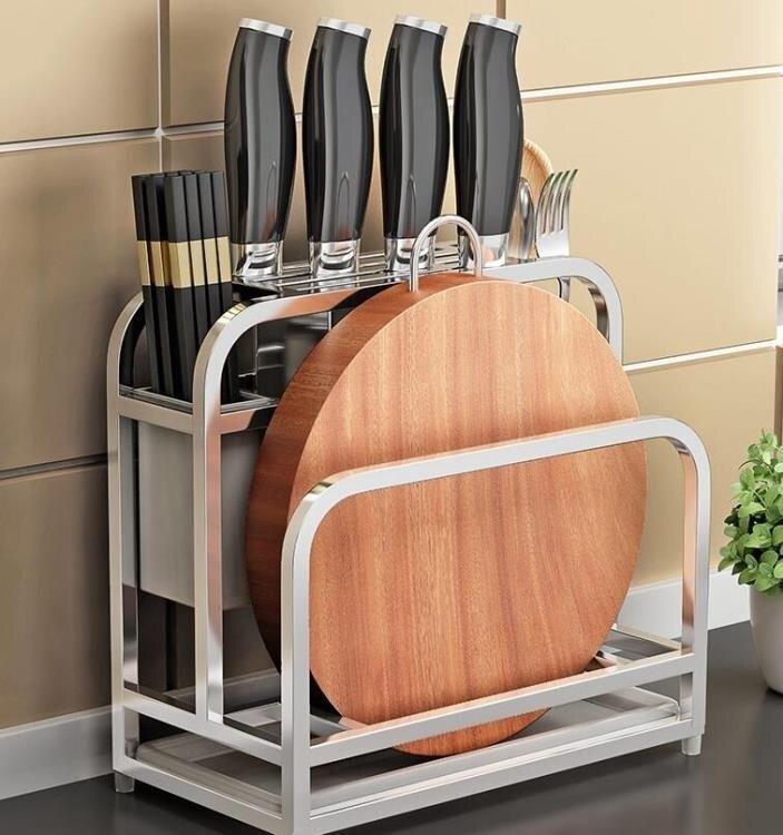 刀架 刀座廚房用品筷籠一體砧板菜板架菜刀刀具置物架收納架