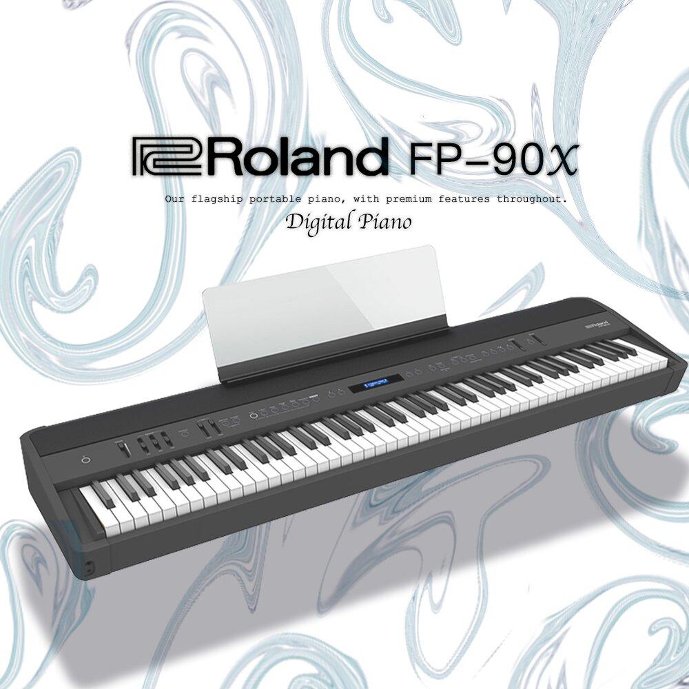 Roland【FP-90X】88鍵便攜式數位電鋼琴/  黑色 / 單琴款 / 原廠公司貨保固