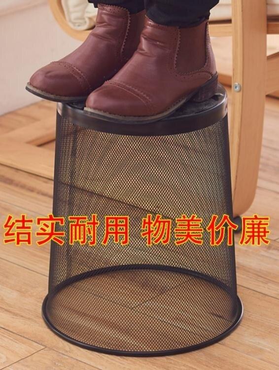 垃圾桶創意家用辦公室垃圾桶廚房客廳衛生間拉圾桶小大號鐵絲網無蓋分類